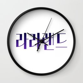 LA LA LAND - Korean alphabet Wall Clock
