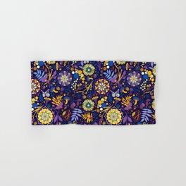 Ripe autumn – purple and yellow Hand & Bath Towel