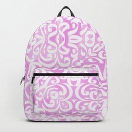 Emma in Lavender Backpack
