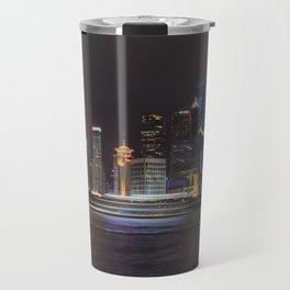 The Bund Travel Mug
