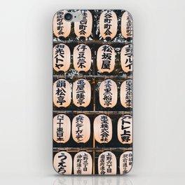 Japanese Lanterns iPhone Skin