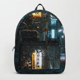 Setagaya Bike Home Backpack