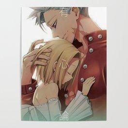 Nanatsu no taizai Poster
