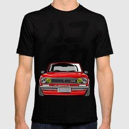HAKOSUKA T-shirt