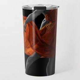 Nike Travel Mug