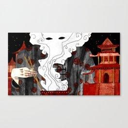 """Beijing"" Illustration Tarmasz Canvas Print"
