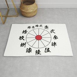 Japanese Kanji Clock Rug