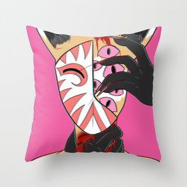 Hurtful Throw Pillow