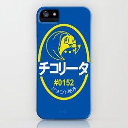 Johto Produce (JP) iPhone Case