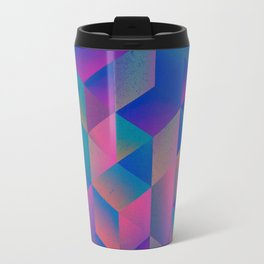 isyrad Travel Mug