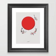 Koi and Sun Framed Art Print