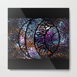 Calligram Nebula 1 Metal Print