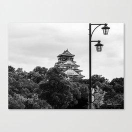Osaka Castle BNW Canvas Print