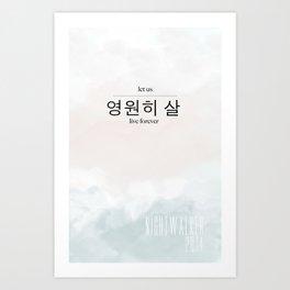 Let's live forever - Nightwalker Art Print