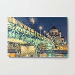 Patriarshy Bridge Metal Print