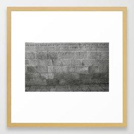 Hope in Jerusalem Framed Art Print
