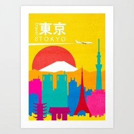 Travel to Tokyo Art Print
