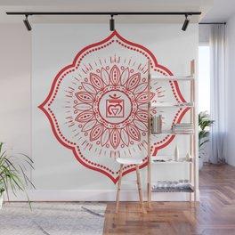Root Chakra Mandala #04 Wall Mural