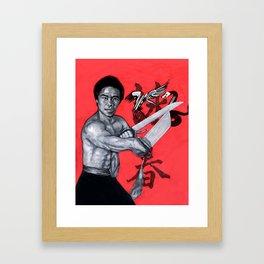 Wing Chun Master Framed Art Print