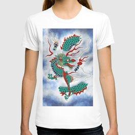 Dragon in the Cloud Type G: Minhwa-Korean traditional/folk art T-shirt