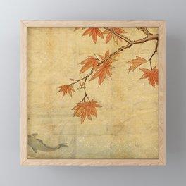 Asiafoldantique Framed Mini Art Print