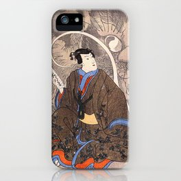 Apparition of the Monstrous Cat iPhone Case