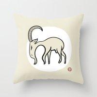 goat Throw Pillows featuring Goat by Emir Simsek