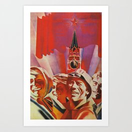 Labour communist propaganda in soviet union cccp sssr Art Print
