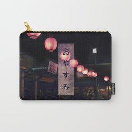 おやすみ (Oyasumi/Good night) Carry-All Pouch