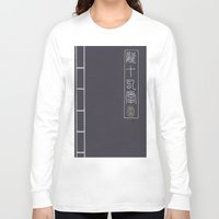 scripture Long Sleeve T-shirts featuring Kungfu Scripture by CforCel