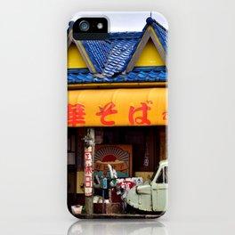 Le joyeux bordel iPhone Case