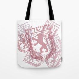 Jerusalem Lion Tote Bag