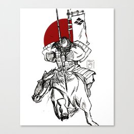 The Samurai's Charge Canvas Print