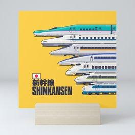 Shinkansen Bullet Train Evolution - Yellow Mini Art Print