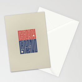 Childish Gambino Stationery Cards