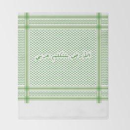 Land Speaks Arabic 5 - GREEN Throw Blanket