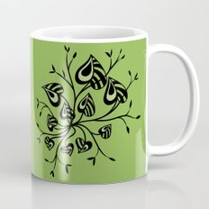Abstract Floral With Pointy Leaves In Black And Greenery Mug