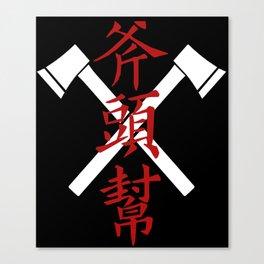 Axe Gang Symbol Canvas Print