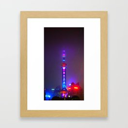 Shanghai 九 Framed Art Print