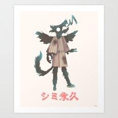 Shimi towa Art Print
