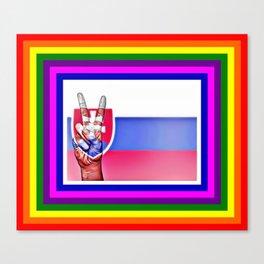 Slovakia World Peace Flag Canvas Print