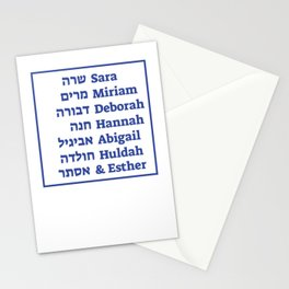 Jewish Female Prophets in the Hebrew Scriptures Stationery Cards