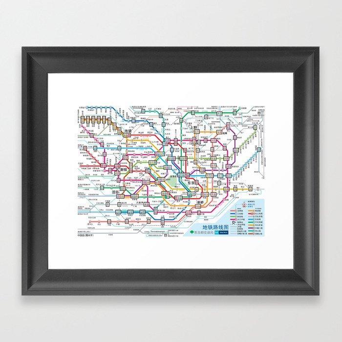Tokyo Subway Map Framed.Tokyo Subway Map Framed Art Print By Dizzymoments