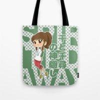 chihiro Tote Bags featuring Grown-Up Ghibli - Chihiro by monobuu