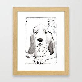 Basset Hound in Japanese Ink Wash Framed Art Print