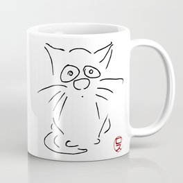 "Cat Cartoon ""Hungry Eyes"" Coffee Mug"