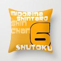 kuroko Throw Pillows featuring midorima shintaro by Selis Starlight