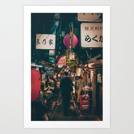 "PHOTOGRAPHY ""Typical Japan Street"" Art Print"