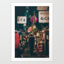 "PHOTOGRAPHY ""Typical Japan Street"" Art Print"
