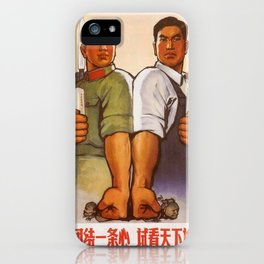Vintage poster - Chinese Poster iPhone Case
